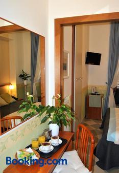 Hotel Carmel Roma - Rome - Dining room