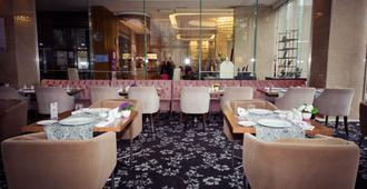 Anemon Konya Hotel - קוניה