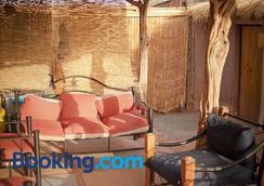 Hostal Lackuntur - San Pedro de Atacama - Hotel amenity