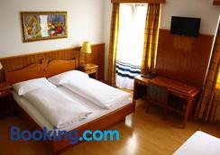 Hotel Rheinfall - Neuhausen am Rheinfall - Bedroom