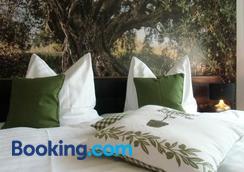 Hotel Trendtino - Eisenberg (Thuringia) - Bedroom