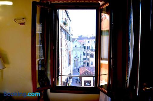 B&b Le Marie - Venice - Balcony