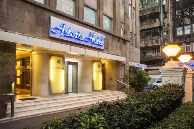 首爾阿斯托利亞酒店 - 孟買 - 孟買 - 建築