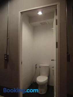 非清邁旅舍 - 清邁 - 浴室