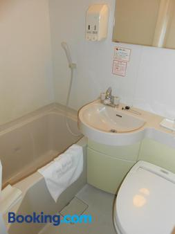 R&B Hotel Morioka-Ekimae - Morioka - Μπάνιο