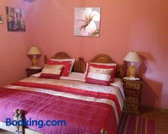 Hotel gite cantinho davo - Віла Реал - Bedroom
