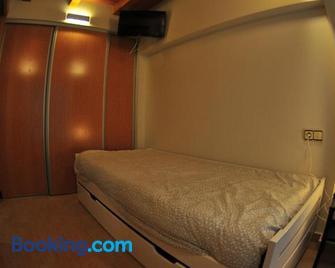apartamentos urdaibai 1 - Bermeo - Slaapkamer