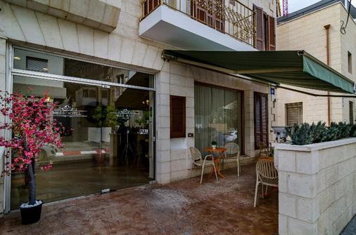 Ness Hotel - Τελ Αβίβ - Κτίριο