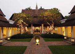 Rachamankha Hotel a Member of Relais & Châteaux - Chiang Mai - Makuuhuone