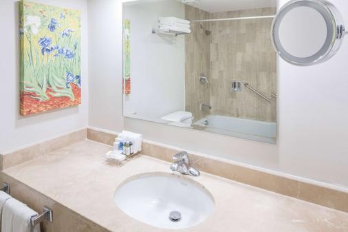庫利亞坎溫德姆行政酒店 - 庫利亞坎 - 庫利亞坎 - 浴室