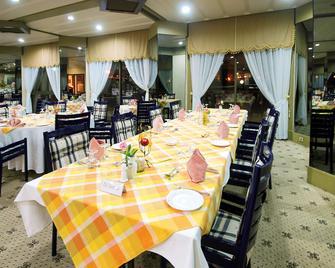 Mercure Hotel Khamis Mushayt - Khamis Mushait - Restaurant
