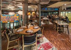 Clarion Hotel The Edge - Tromso - Restaurant