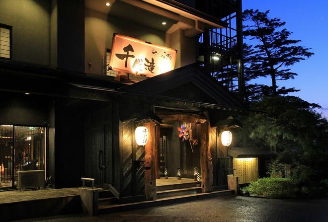 Kutsurogijuku Chiyotaki - Aizuwakamatsu - Rakennus