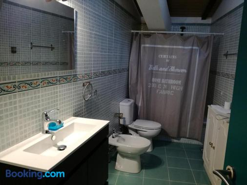 Villa dos Poetas Guest House Sintra - Sintra - Bathroom