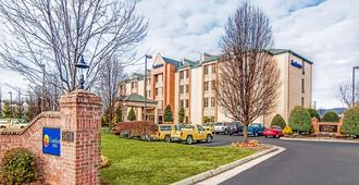 Comfort Inn Airport - Roanoke