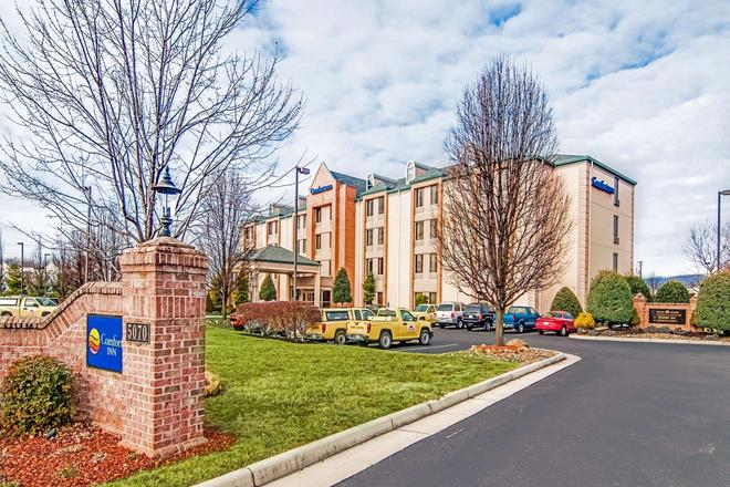 Comfort Inn Airport - Roanoke - Rakennus