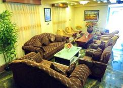 Hotel Sahara - Mandalay - Area lounge