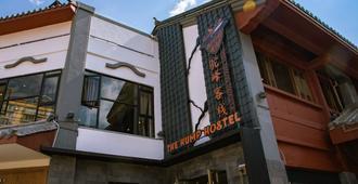 The Hump Hostel - Kunming - Edificio