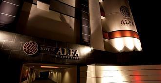 Hotel Alfa Kyoto - Adults Only - Kioto - Edificio