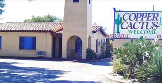 Copper Cactus Inn - Τουσόν