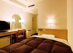 Yonago Washington Hotel Plaza - יונאגו - חדר שינה