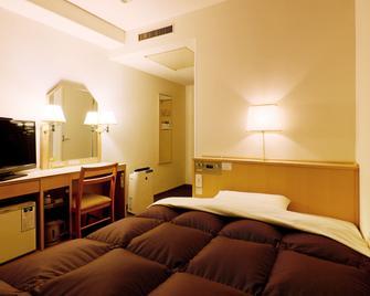 Yonago Washington Hotel Plaza - Йонаго - Спальня