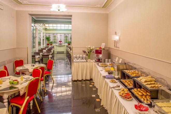 Hotel Alexandra - Ρώμη - Μπουφές