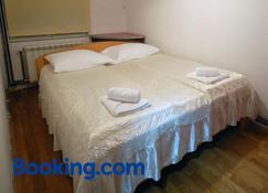 Franstal Apartments - Zemun - Yatak Odası