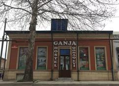 Ganja Hostel - Gandja