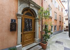 Guest House Floreus Cres - Cres - Außenansicht