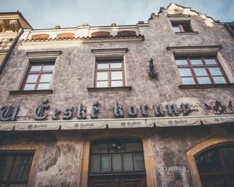 Hotel u České Koruny - Hradec Králové - Gebäude