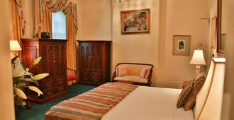 Manor Boutique Hotel Sydney - סידני - חדר שינה
