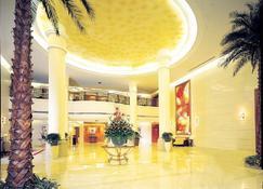 Windsor Park Hotel Kunshan - קונשאן - לובי