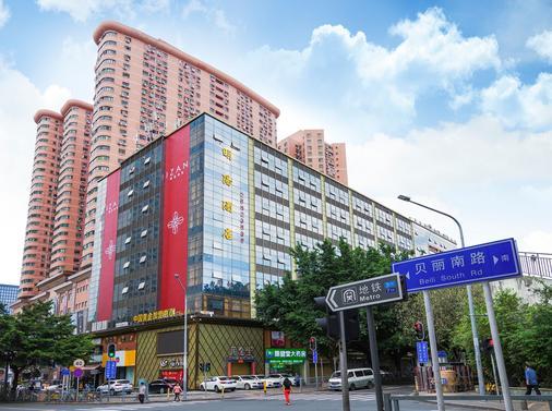 深圳明陽酒店 - 深圳 - 建築