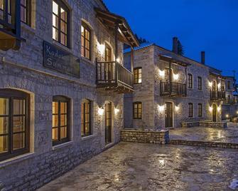 Epoches Luxury Suites - Koryschades - Building