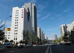 Tianjin Jinma Hotel - Tianjin - Extérieur