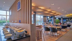 Holiday Inn Express Dusseldorf - City North - Düsseldorf - Restaurant