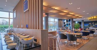 Holiday Inn Express Düsseldorf City North - דיסלדורף - מסעדה