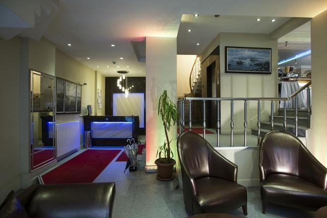 Blanche City Hotel - Istanbul - Lobby