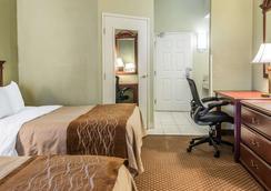 安娜堡高速公路 23 號品質套房飯店 - 安娜堡 - 臥室