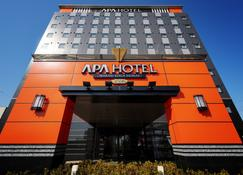 Apa Hotel Ibaraki Koga Ekimae - Koga - Budynek