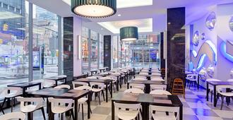 Hotel Riu Plaza New York Times Square - New York - Restaurant