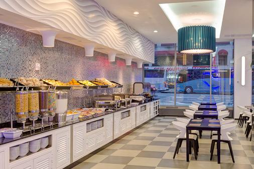 Riu Plaza New York Times Square - New York - Buffet