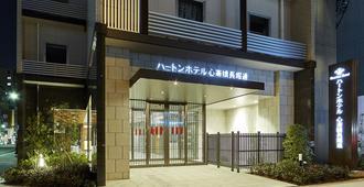 Hearton Hotel Shinsaibashi Nagahoridori - Osaka - Building
