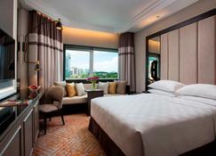 Orchard Hotel Singapore - Singapore - Sovrum