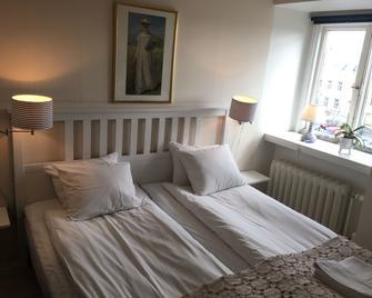 Lilla hotellet i Alingsås - Alingsås - Bedroom