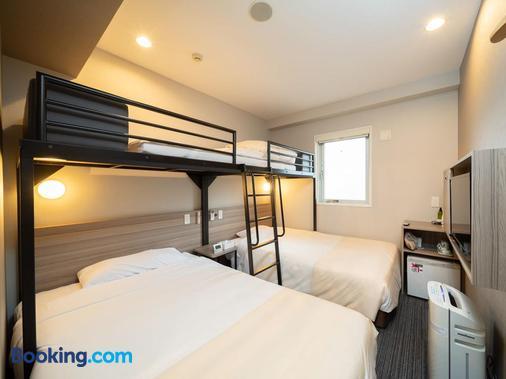 Super Hotel Shinyokohama - Yokohama - Bedroom