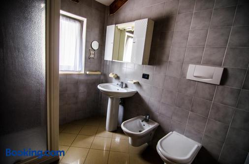 天堂住宅 - 里瓦德加爾達 - 加爾達湖濱 - 浴室