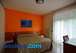 Residence Paradise - Riva del Garda - Bedroom