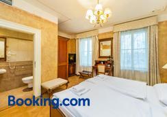 Hotel U Jezulatka - Prague - Bedroom